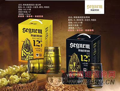 斯格莱姆黑啤 原浆小麦啤
