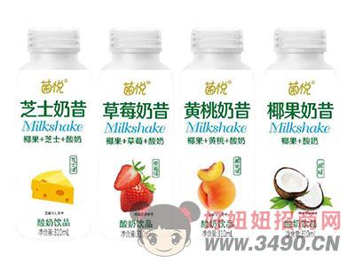 菌悦果粒奶昔,草莓,黄桃,椰果,芝士4种口味