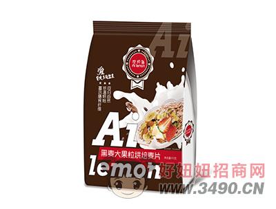 黑麦大果粒烘焙麦片410g