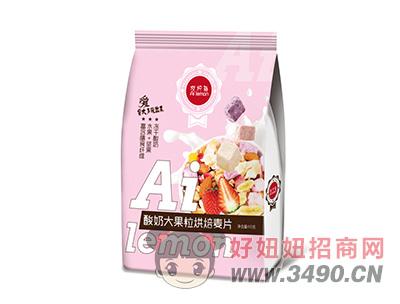 酸奶大果粒烘焙麦片 410g