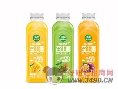 魔力唤醒益生菌果汁饮品