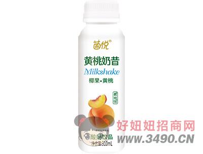 菌悦椰果黄桃酸奶310ml