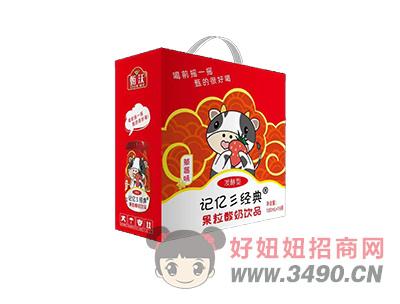 ����典草莓果粒酸奶箱�b180ml