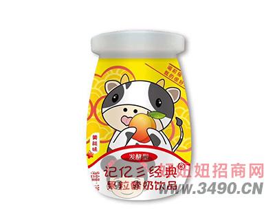 ����典�S桃味果粒酸奶180ml