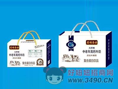 中老年高钙牛奶复合蛋白饮品