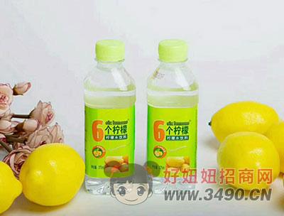 柠檬水饮料