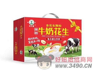 牛奶花生复合蛋白饮料