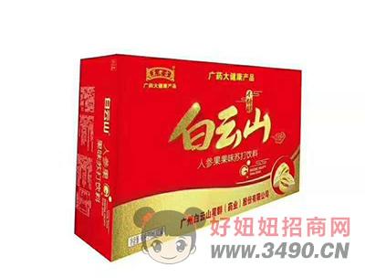 人参果果味苏打饮料礼盒装