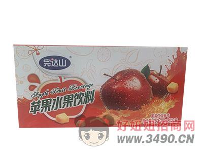 苹果水果饮料箱装