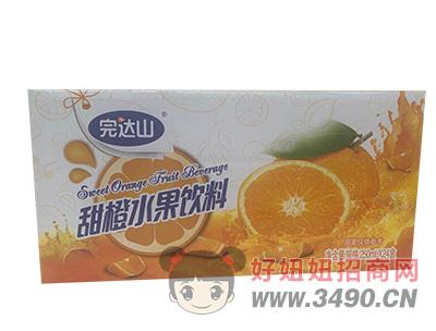 甜橙水果饮料箱装