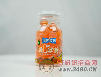 维C果汁软糖香橙味