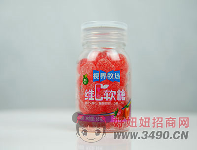 维C果汁软糖草莓味