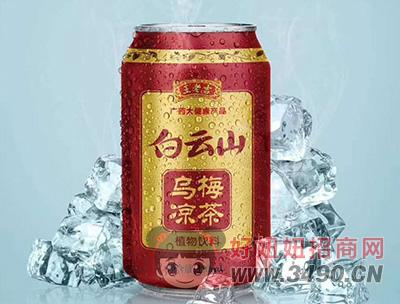 王老吉乌梅凉茶310ml