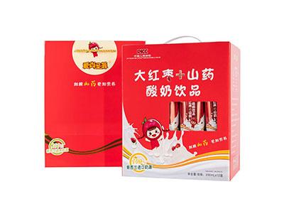 大�t��+山�酸奶�品�Y盒
