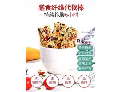 燕麦酥膳食纤维代餐棒