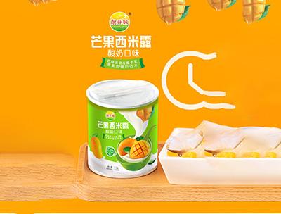 芒果西米露酸奶口味