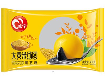 大黄米汤圆黑芝麻400g