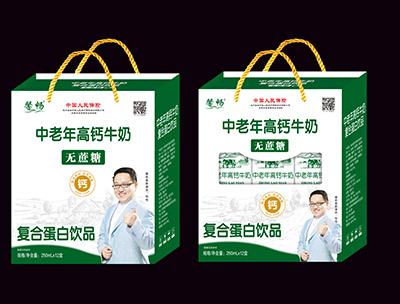 馨畅中老年高钙牛奶-250ml×12