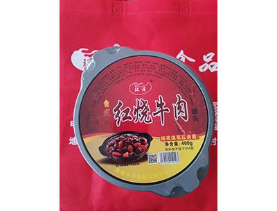 红烧牛肉罐头