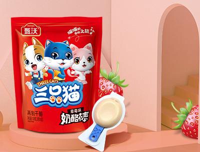 三只猫奶酪棒草莓味
