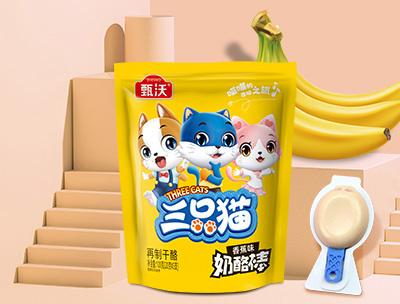 三只猫奶酪棒香蕉味