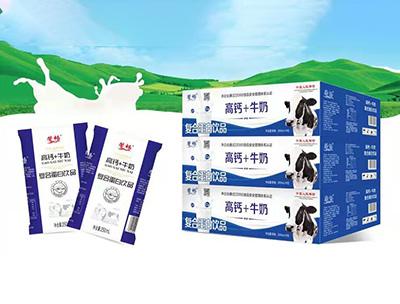 馨畅高钙+牛奶250×16×3