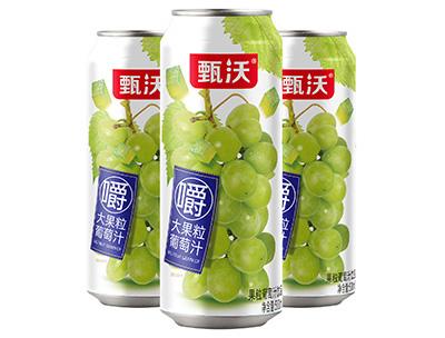 甄沃大果粒葡萄汁