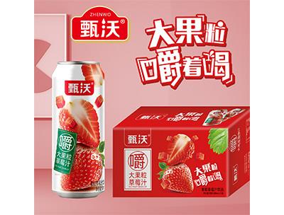 甄沃大果粒草莓汁500ml