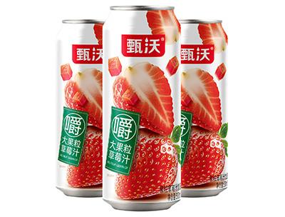 甄沃大果粒草莓汁