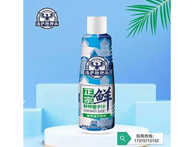 海南特�N兵�r榨椰子汁1.25L