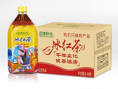 四季阳光冰红茶1L*8瓶