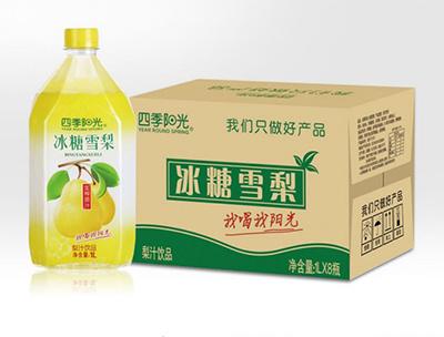 四季阳光冰糖雪梨1L*8瓶