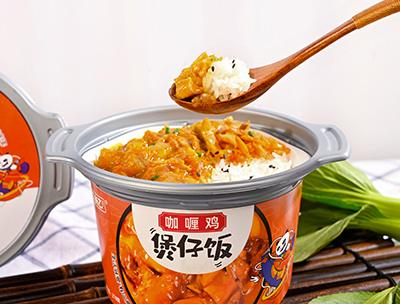 有新乙咖喱鸡煲仔饭