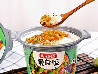 有新乙肉末豌豆煲仔饭