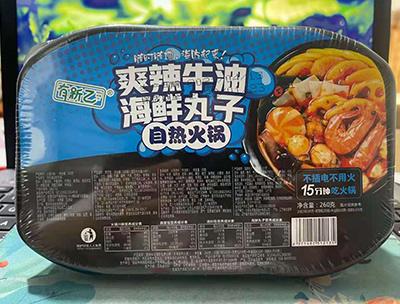 有新乙爽辣牛油海鲜丸子260g