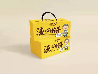 淘老头礼盒流心月饼