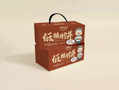 淘老头礼盒低糖月饼