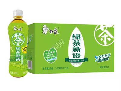 �G茶�Z蜂蜜茉莉花味�G茶箱�b500ml*15