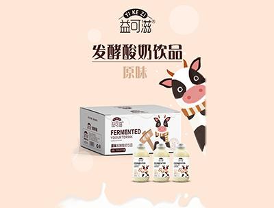 益可滋�l酵酸奶原味318ml