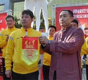 健力宝关注中国足球 明星队再走青春路