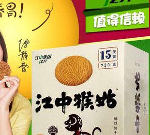 江中猴姑饼干受追捧,无论何时何地 轻松养胃