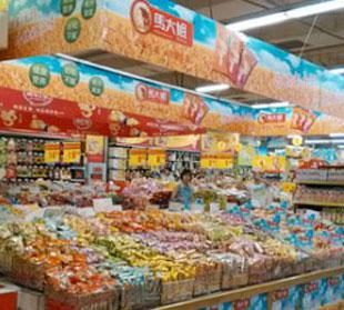 马大姐食品名列第七届中国食品产业成长之星候选企业前茅