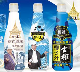 椰王泰式椰子汁介绍