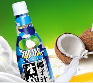 椰傲产品的七大优势