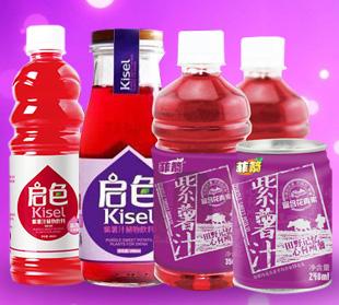 菲箭紫薯汁 大自然的味道