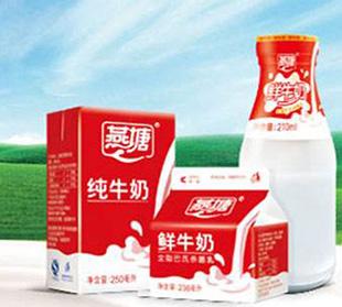 燕塘乳业品牌升级推史上最强新品
