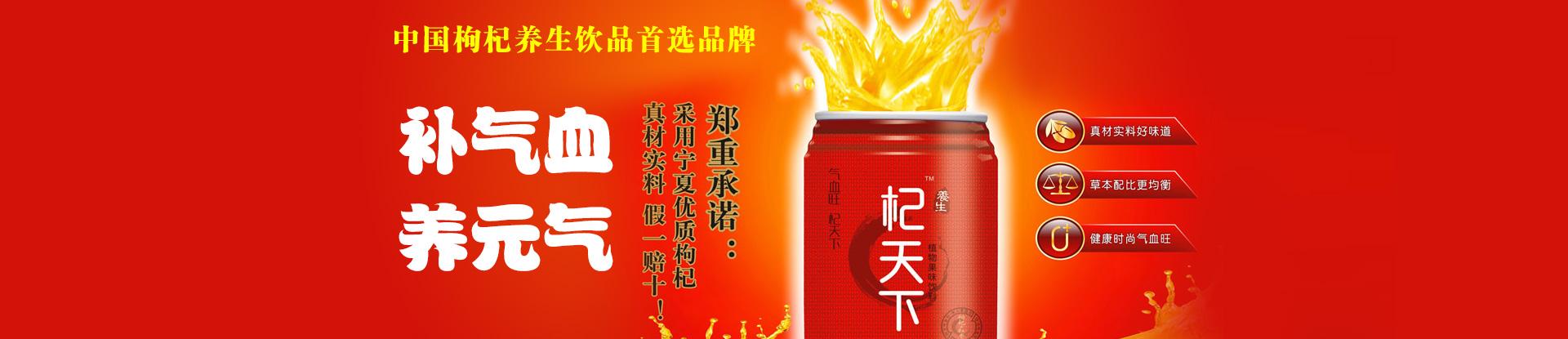 达利园(深圳)生物科技有限公司