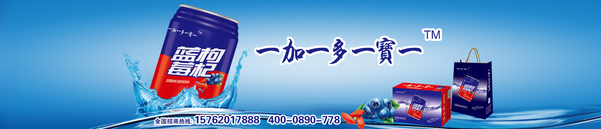 山东贝贝食品有限公司