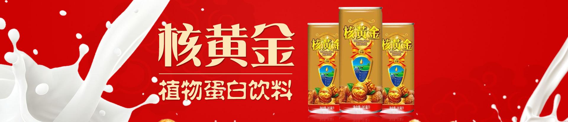 河南西恒食品有限公司
