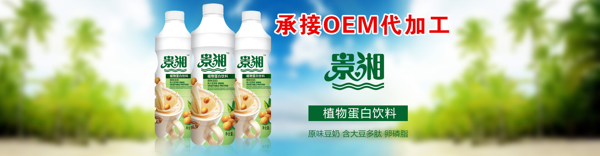 湖南景湘源食品饮料有限公司营销部